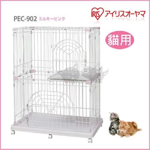 《日本IRIS》貓籠 IR-PEC-902 / 桃色 - 貓用好窩生活節   ayumi愛犬生活-寵物精品館 - Rakuten樂天市場