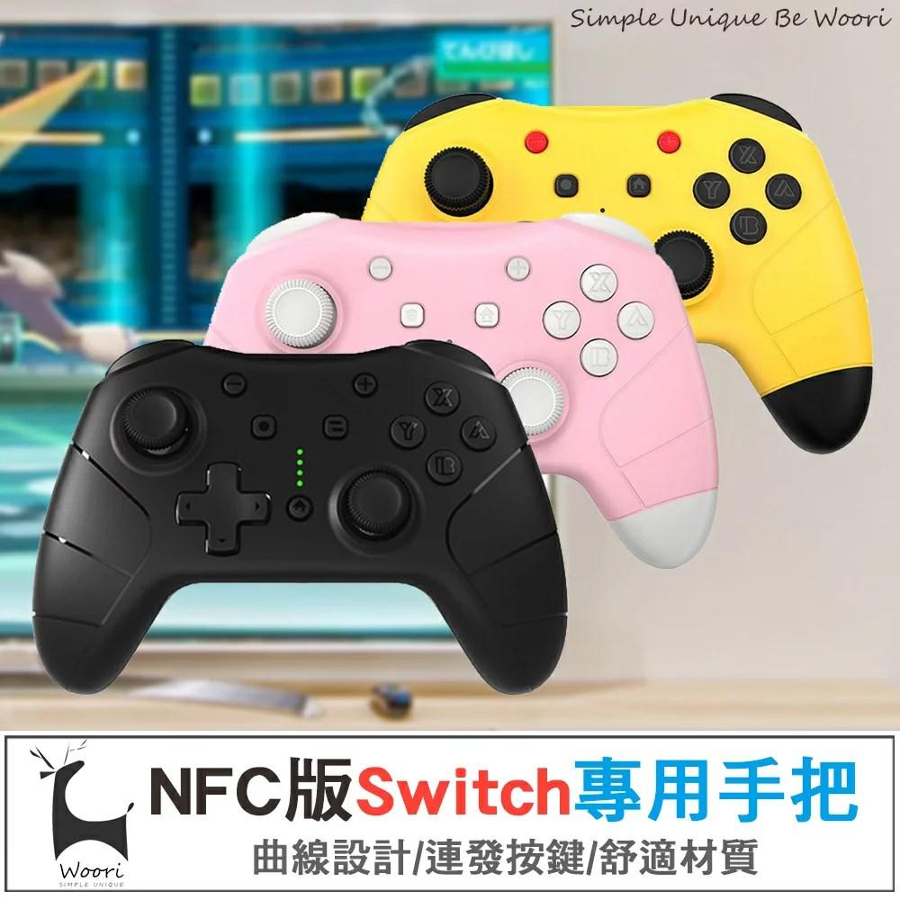 Nintendo Switch購物比價-FindPrice 價格網