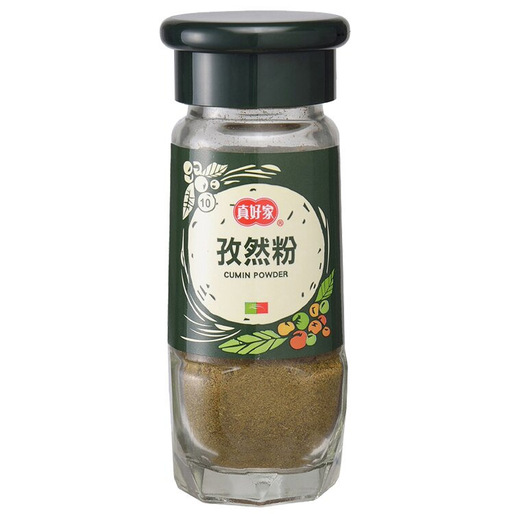 大紅袍花椒油哪裡買  - 綠蟲網 - BidWiperShare.com