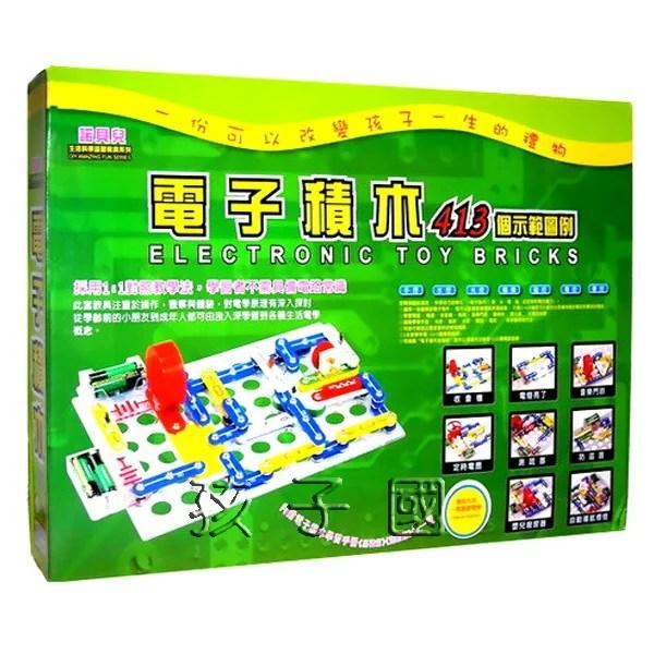 《諾貝兒》電子積木413型 | 孩子國 - Rakuten樂天市場
