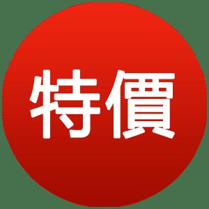 改裝 特價 H1 改版 | 藍芽改裝之家 - Rakuten樂天市場