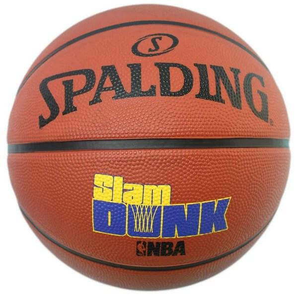 SPALDING 斯伯丁籃球 7號 SIAM(橘色)/一個入{特550} SPA83526 斯伯丁籃球 NBA籃球~群   旻泉精品批發網 - Rakuten樂天市場