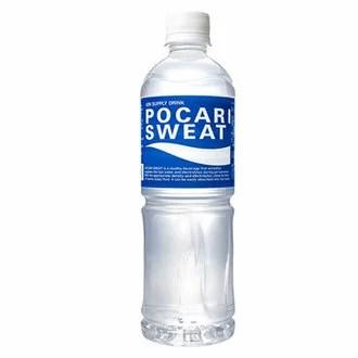 寶礦力水得 電解質補給飲料 580ml   康鄰超市好康物廉網 - Rakuten樂天市場