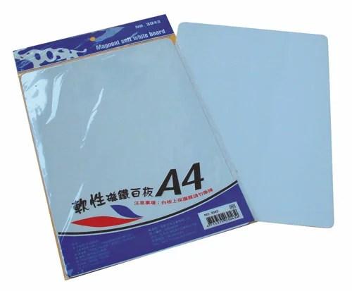 玉象 LT-3044 A4軟性磁鐵白板 / 片 | 永昌文具用品有限公司 - Rakuten樂天市場