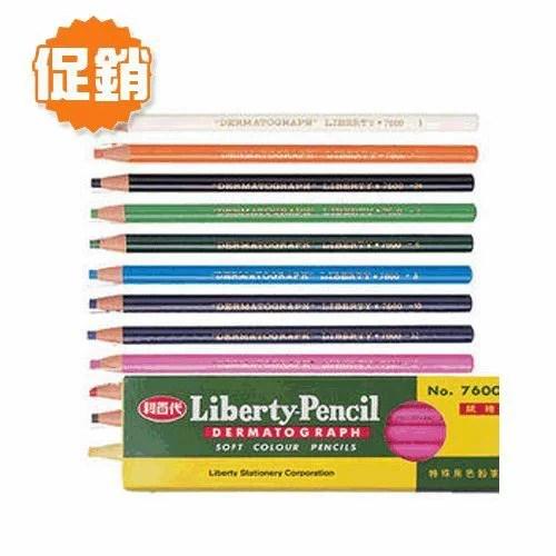 利百代 7600 紙捲油蠟筆 (單色) 12支入 / 盒   永昌文具用品有限公司 - Rakuten樂天市場