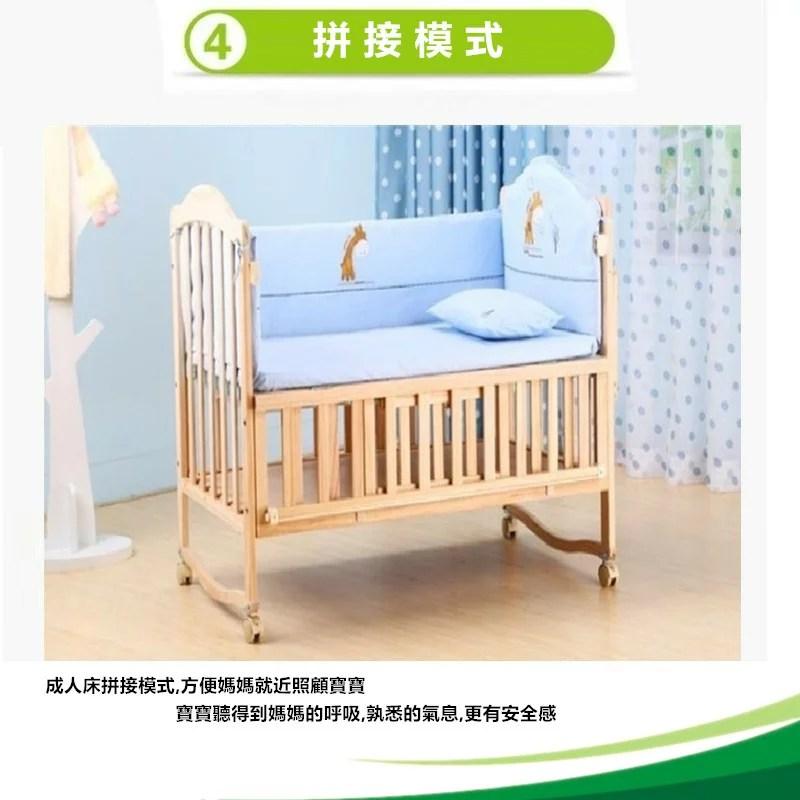嬰兒床 實木嬰兒床 床護欄 小床 遊戲床 可變搖床 書桌 附贈蚊帳 | 快樂奶爸 - 樂天市場
