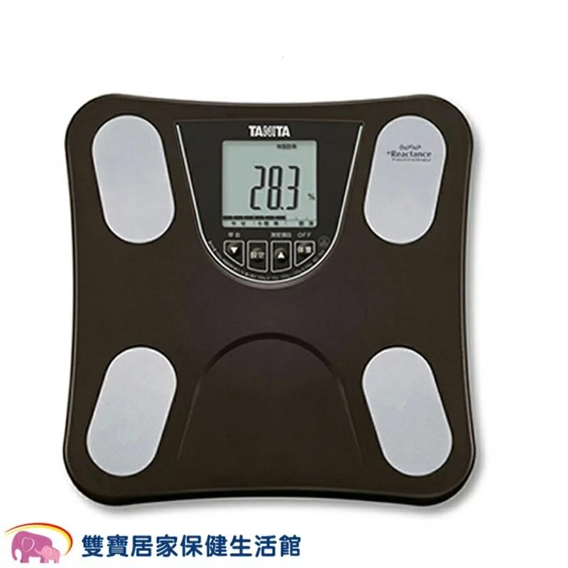 【贈好禮】塔尼達TANITA四合一體脂肪計(咖啡色) BC-753BR體脂計BC753體重計 | 雙寶居家保健生活館 - Rakuten樂天市場