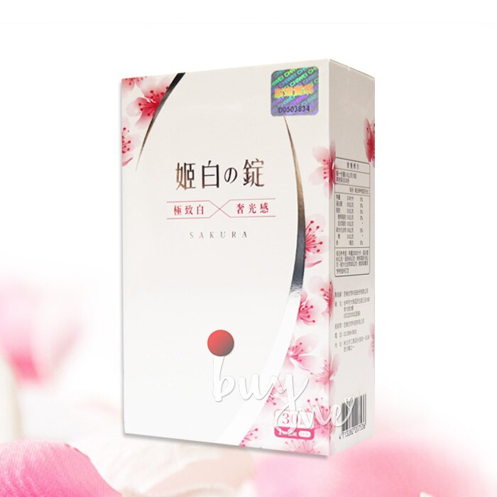 iVENOR 日本櫻花姬白錠 (30粒/盒)【buyme】   buyme - Rakuten樂天市場