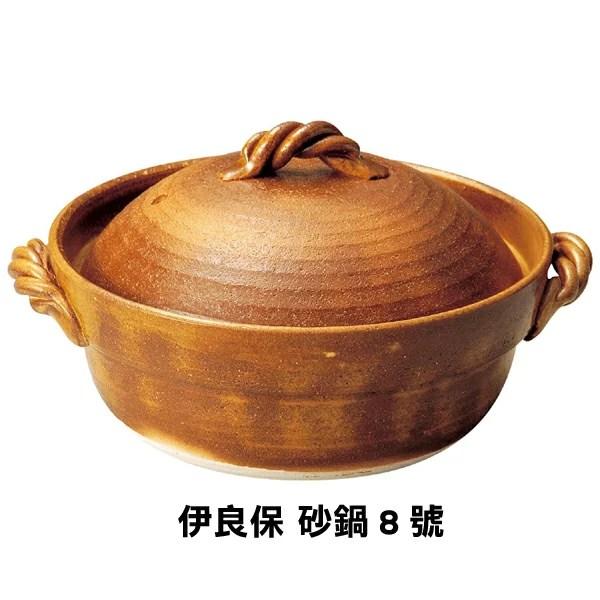 《富樂雅居》日本製萬古燒砂鍋 伊良保 8號 砂鍋 (2~3人份) | FLAYA HOME - Rakuten樂天市場