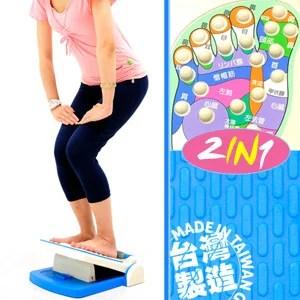 臺灣製造 足部按摩拉筋板(腳底按摩器按摩墊.多角度易筋板足筋板.平衡板美腿機.多功能健身板.運動健身器材 ...