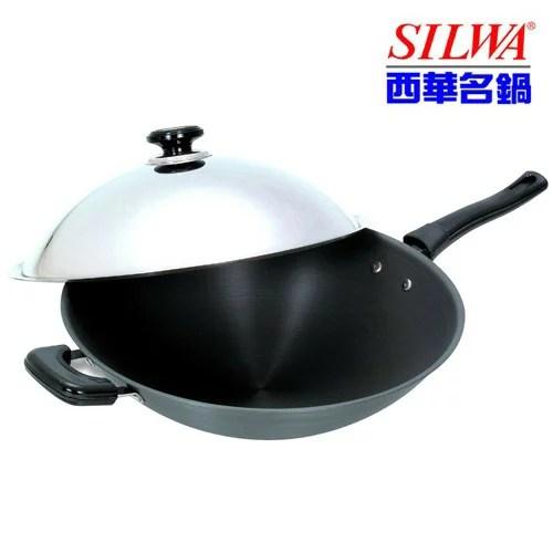 西華37CM超硬陽極炒鍋 的價格 - 飛比價格
