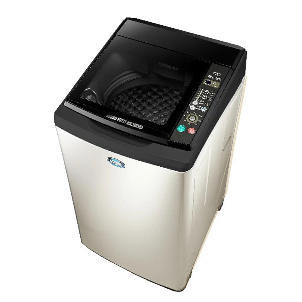 SANLUX 臺灣三洋 13公斤洗衣機香檳金 SW-13NS6A   元元家電館 - Rakuten樂天市場