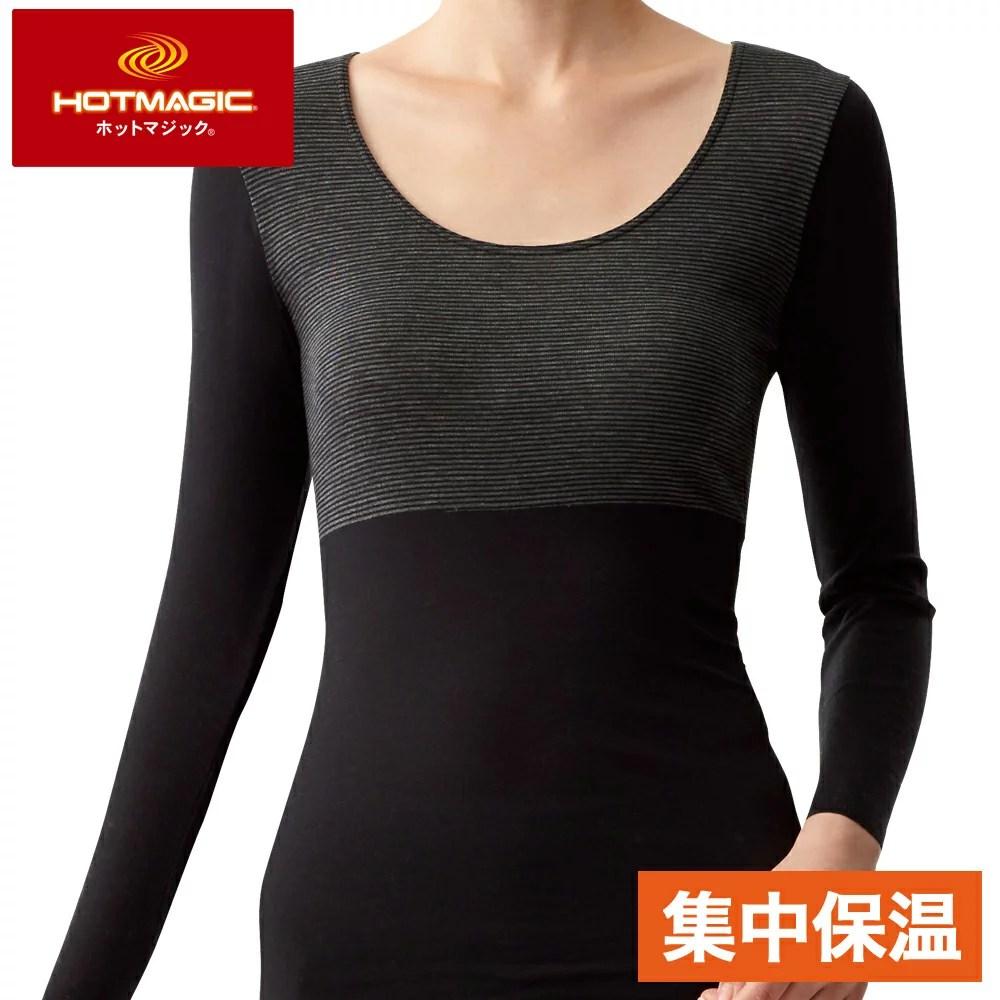 保暖服飾推薦:發熱衣,刷毛褲,羽絨外套,羽絨背心 | Rakuten樂天市場