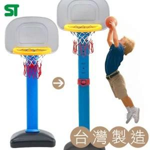 臺灣製造 標準型籃球架+送球(二段式)(兒童球類運動.高度可調型籃球架.兒童籃球小孩籃球框.灌籃球板.籃框.籃架.籃板.推薦哪裡買) P072-BS03 | 時代廣場 - Rakuten樂天市場
