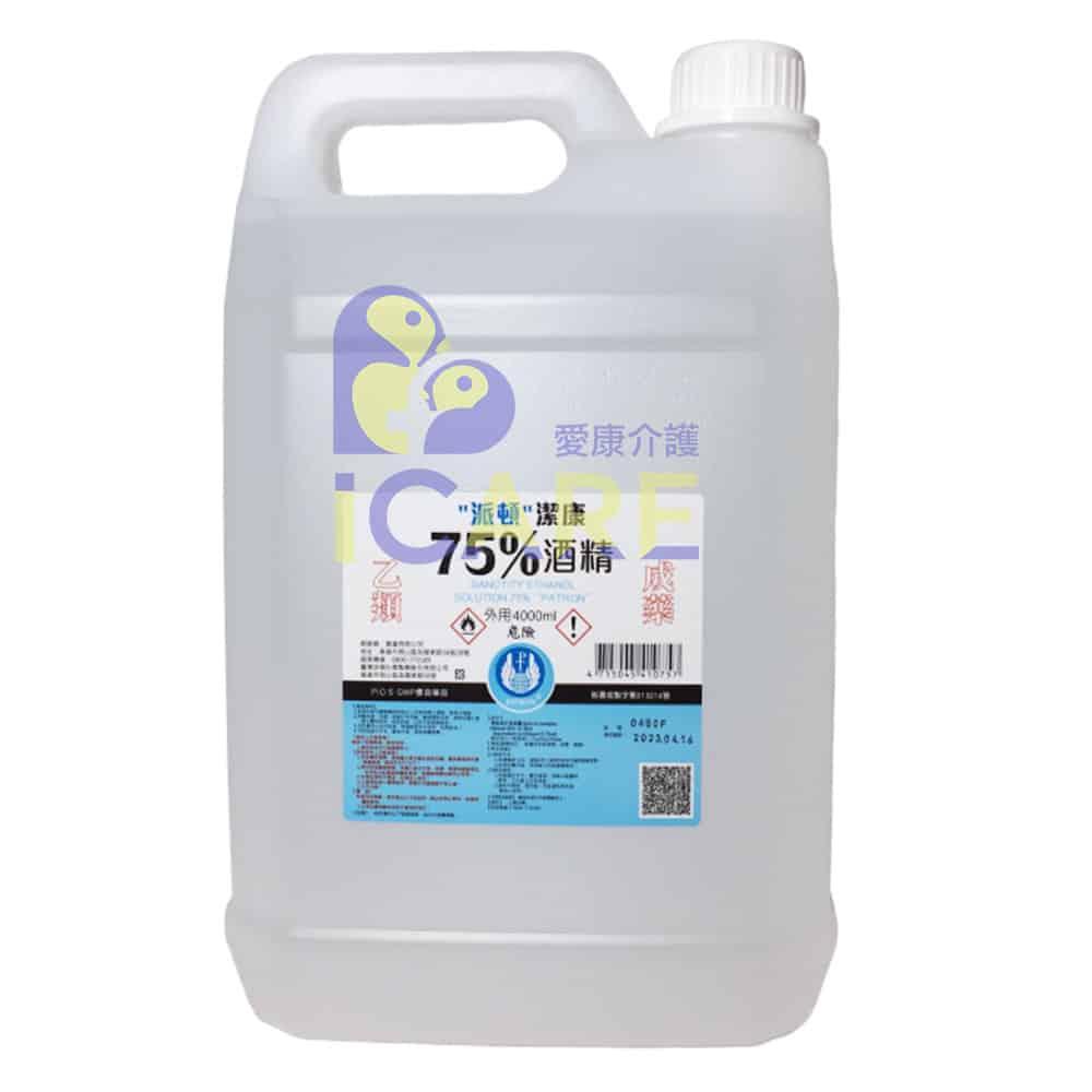 派頓 潔康酒精 75% 4000ML/瓶 | 愛康介護 - Rakuten樂天市場
