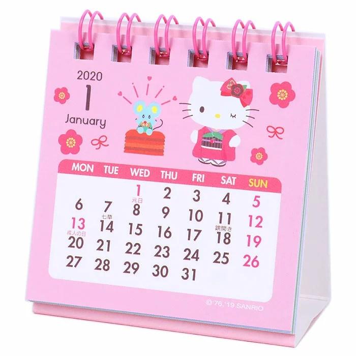Hello Kitty 月曆購物比價-FindPrice 價格網