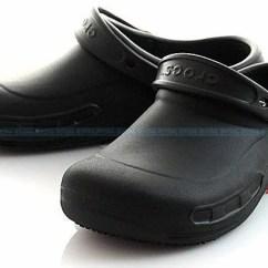 Crocs Kitchen Shoes How Do You Paint Cabinets 新竹皇家crocs 卡駱馳bistro 廚師鞋防滑防水涼拖鞋黑色男女款no A6758 新竹皇家網路時尚館 Rakuten樂天市場