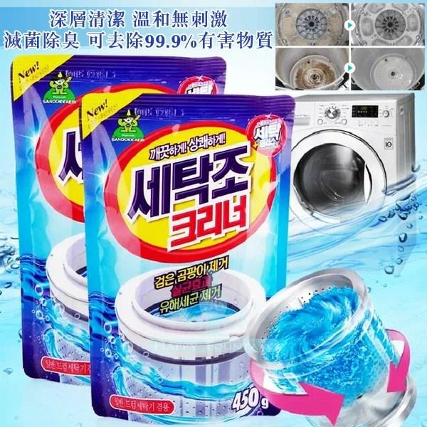 韓國小鬼怪 潔霸洗衣槽清潔粉 450g | 幸福泉平價美妝 - Rakuten樂天市場