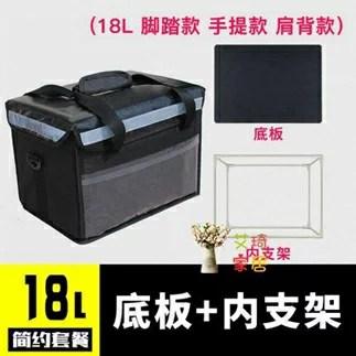 冷藏箱 保溫箱商用擺攤配送30 43 62 80升送餐箱子冷藏防水大小號T   未來可期 - Rakuten樂天市場