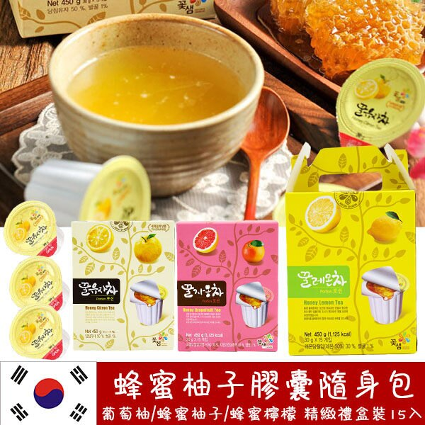 韓國 茶包的價格- 比價BigGo