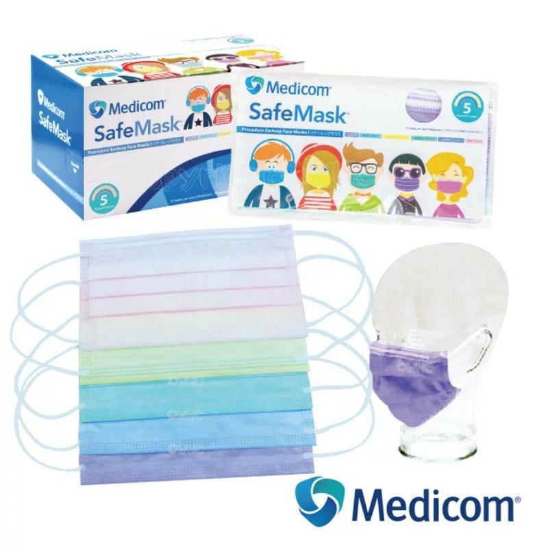 Medicom麥迪康口罩 的價格 - 比價撿便宜