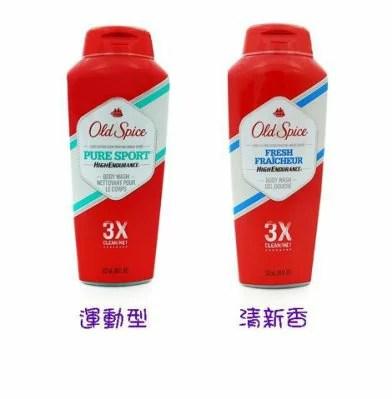 美國香水沐浴乳 的價格 - 飛比價格