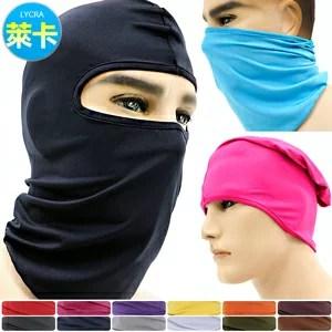 超彈性萊卡防曬頭套(抗UV防風面罩騎行面罩騎行頭套蒙面頭套頭圍脖圍巾全罩式防風口罩.冰涼感魔術頭巾頭罩 ...