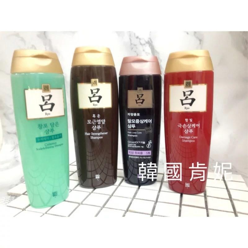 呂洗髮精紫瓶 的價格 - 比價撿便宜