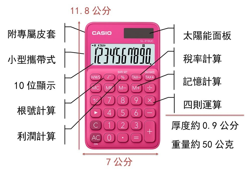 CASIO 時尚馬卡龍 計算機 SL-310UC (10位)   聯盟文具 - Rakuten樂天市場