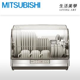 嘉頓國際  臺灣樂天市場:日本製造 三菱 Mitsubishi【TK-ST10】不鏽鋼烘碗機 6人份 90度高溫殺菌 除臭 抗菌