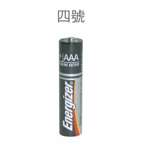 Energizer 電池 AAA 勁量鹼性 4號 的價格 - EZprice比價網