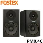 FOSTEX PM0.4C 半主動式監聽喇叭