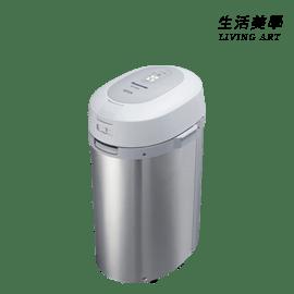 【國際牌】廚餘處理機【MS-N53XD】
