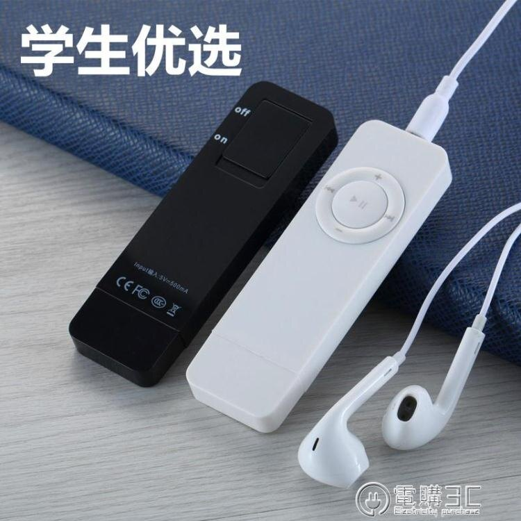 MP3 音樂播放器購物比價第5頁 -FindPrice 價格網