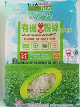 龍口~有機臺灣粉絲(冬粉)270公克/包   綠色生機健康館 - Rakuten樂天市場