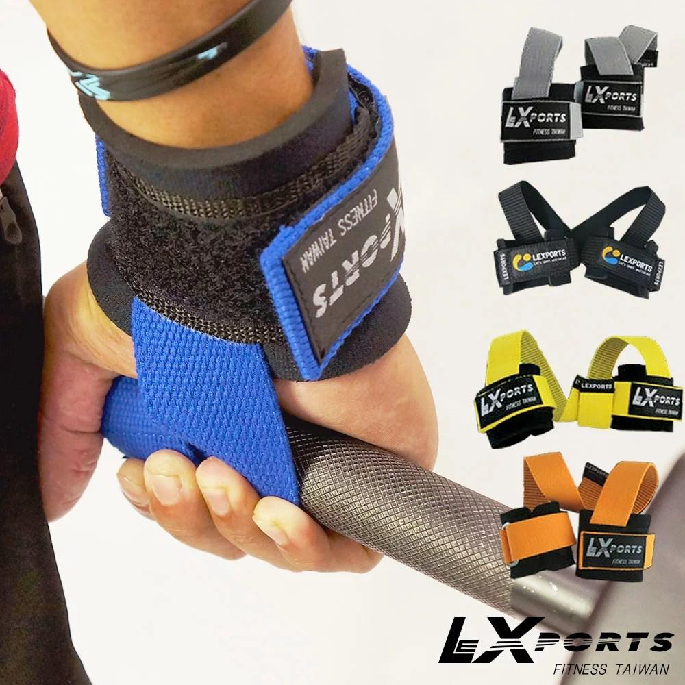 【本周最新折扣】LEXPORTS Gravity Grip 專業重訓健身拉力帶(護腕型)強力止滑版 / 重訓助握帶 / 助力帶