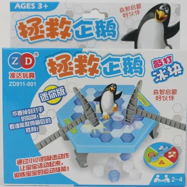 拯救企鵝 桌遊購物比價-FindPrice 價格網