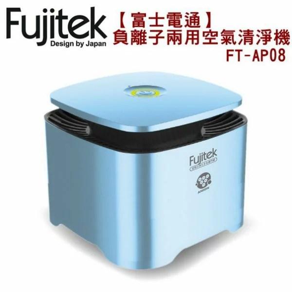 FUJITSU 空氣清淨機購物比價-FindPrice 價格網