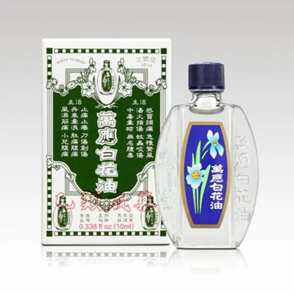 【白花油】 (2號) 10cc | 安康藥妝 - Rakuten樂天市場