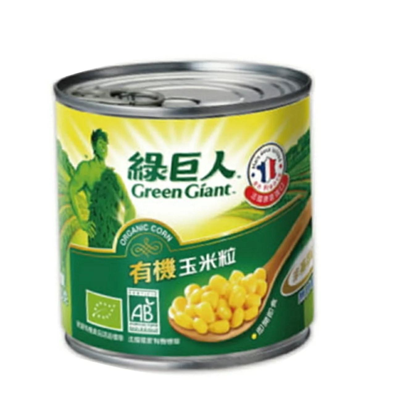 綠巨人 有機玉米粒 150g*3/組   清新自在樂活生機館 - Rakuten樂天市場
