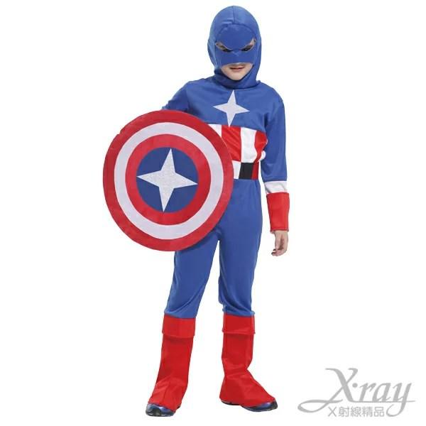 漫威英雄Marvel美國隊長-周邊商品推薦 | Rakuten樂天市場