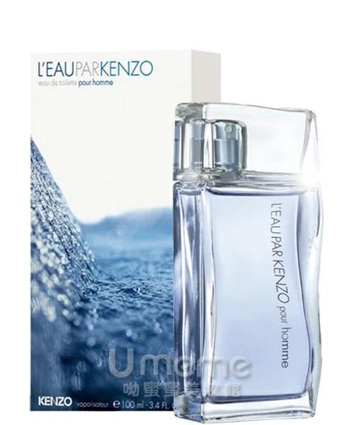 KENZO風之戀男性淡香水 的價格 - EZprice比價網