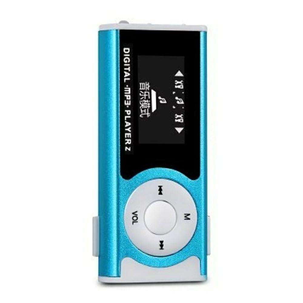 隨身聽 現貨MP3播放器錄音 家電影音 MP4播放器 可愛 迷妳學生 隨身聽MP4外放音樂運動 5色【99購物節】   星空物 ...