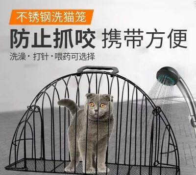 美琪 (防抓咬籠) 雙開門洗貓籠 貓咪用洗澡運輸籠子 吹風打針防咬籠 - 窩克yes99buy樂天分店   Rakuten樂天市場