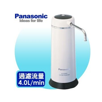 Panasonic 國際牌 除菌型淨水器 PJ-37MRF   永佳電器 - Rakuten樂天市場