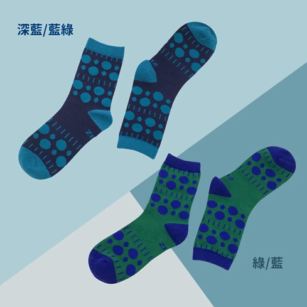 ZILA 直點點女仕襪   ZILA采樂專業製襪 - Rakuten樂天市場