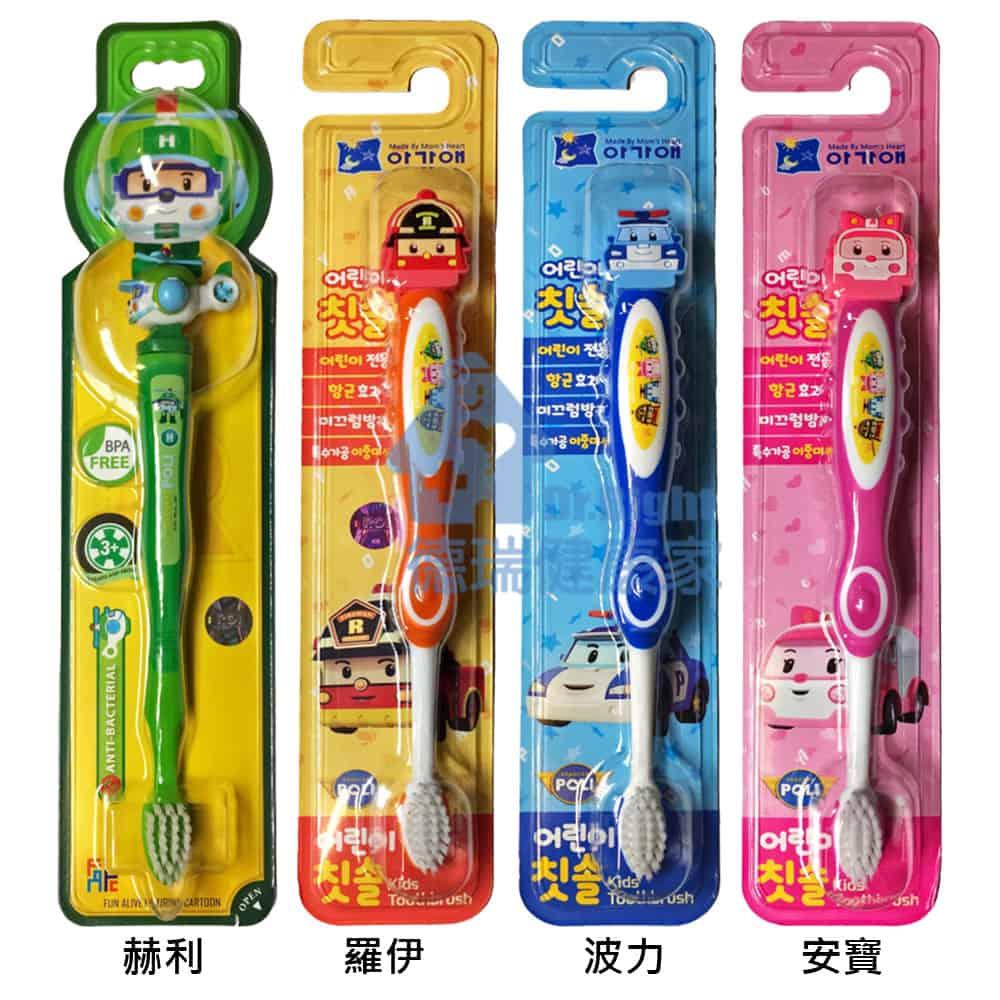 POLI 波力立體兒童牙刷 3歲以上 4種可選 德瑞健康家   德瑞健康家 - Rakuten樂天市場