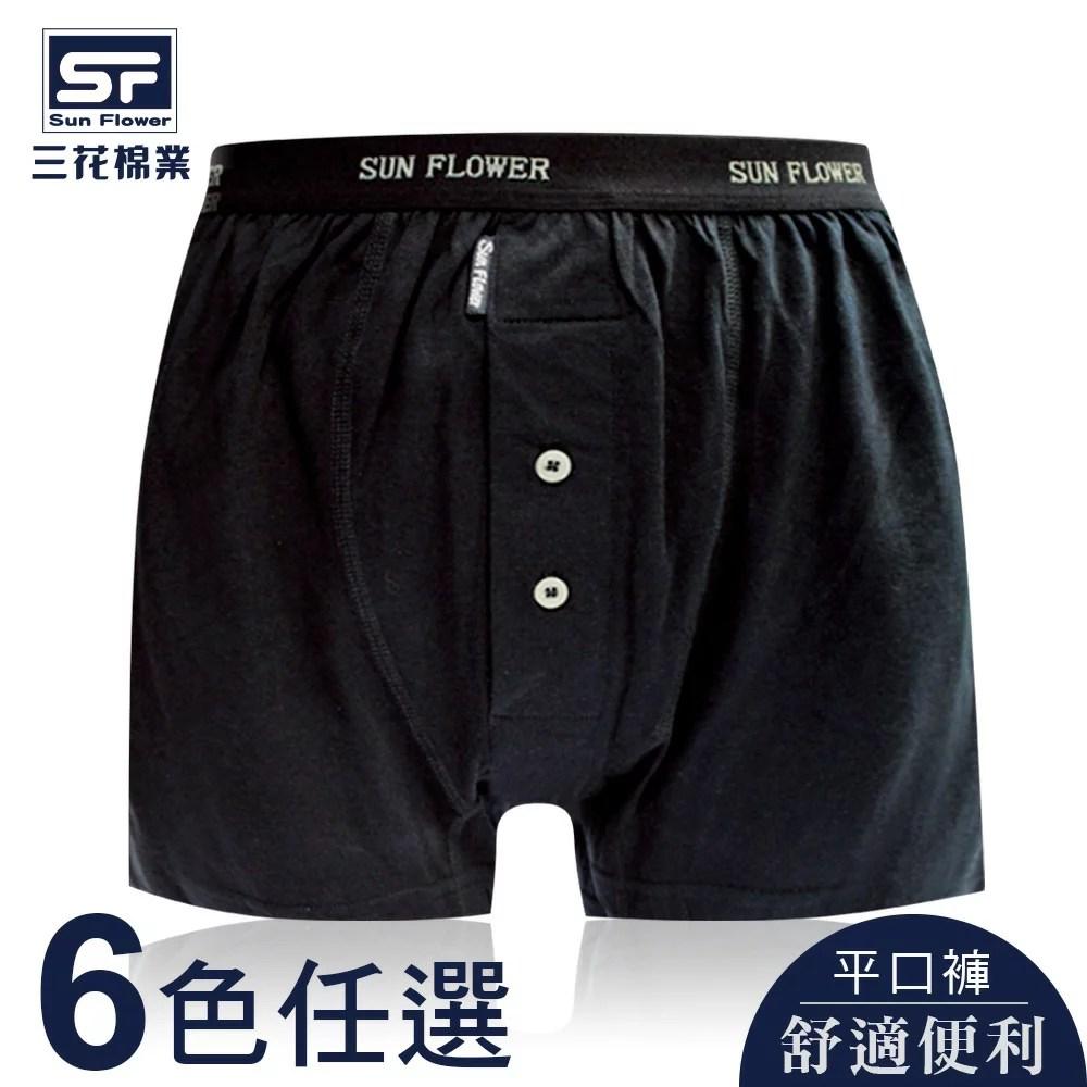 樂天市場購物網 :: men170118_test