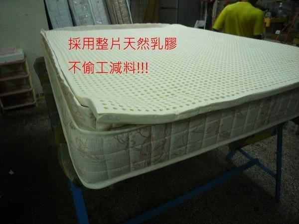 【床墊·回收】舊床墊回收 – TouPeenSeen部落格