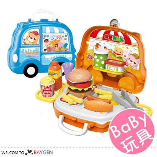 兒童手提式汽車造型扮家家酒玩具 餐車 | mombaby - Rakuten樂天市場